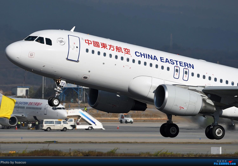[原创]大年初一,祝大家春节快乐,万事如意! AIRBUS A320-200 B-8973 中国昆明长水国际机场