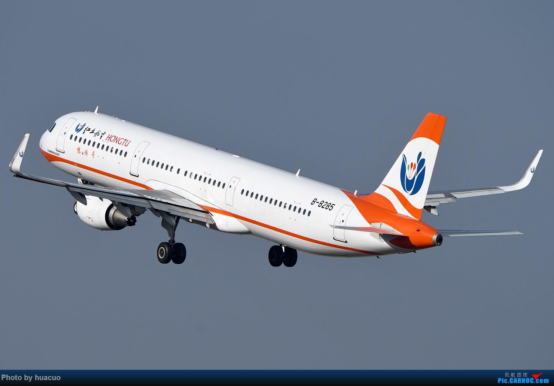 Re:[原创]大年初一,祝大家春节快乐,万事如意! AIRBUS A321-200 B-8285 中国昆明长水国际机场