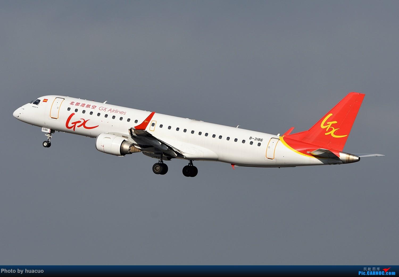 Re:[原创]大年初一,祝大家春节快乐,万事如意! EMBRAER E-190 B-3186 中国昆明长水国际机场