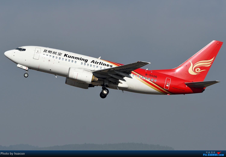 Re:[原创]大年初一,祝大家春节快乐,万事如意! BOEING 737-700 B-5026 中国昆明长水国际机场