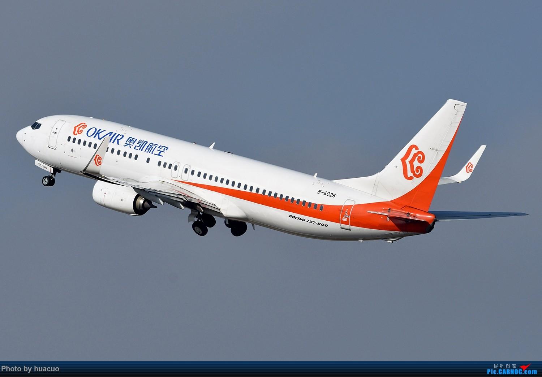 Re:[原创]大年初一,祝大家春节快乐,万事如意! BOEING 737-800 B-6026 中国昆明长水国际机场