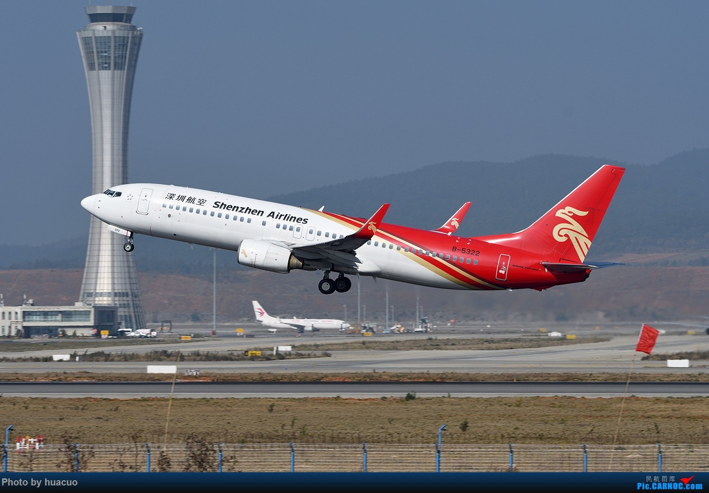 Re:[原创]大年初一,祝大家春节快乐,万事如意! BOEING 737-800 B-5322 中国昆明长水国际机场