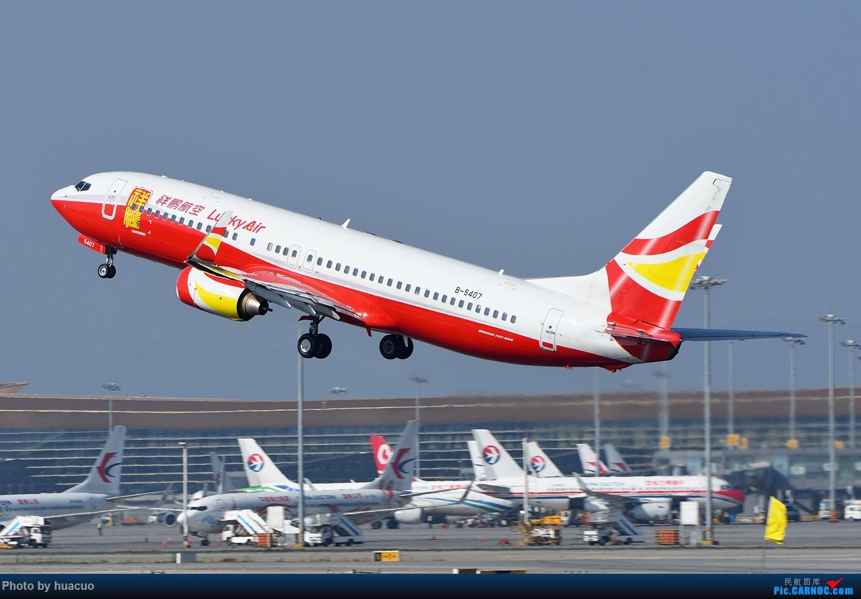 Re:[原创]大年初一,祝大家春节快乐,万事如意! BOEING 737-800 B-5407 中国昆明长水国际机场