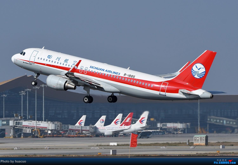 Re:[原创]大年初一,祝大家春节快乐,万事如意! AIRBUS A320-200 B-1885 中国昆明长水国际机场