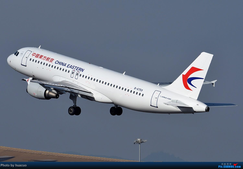 Re:[原创]大年初一,祝大家春节快乐,万事如意! AIRBUS A320-200 B-6759 中国昆明长水国际机场