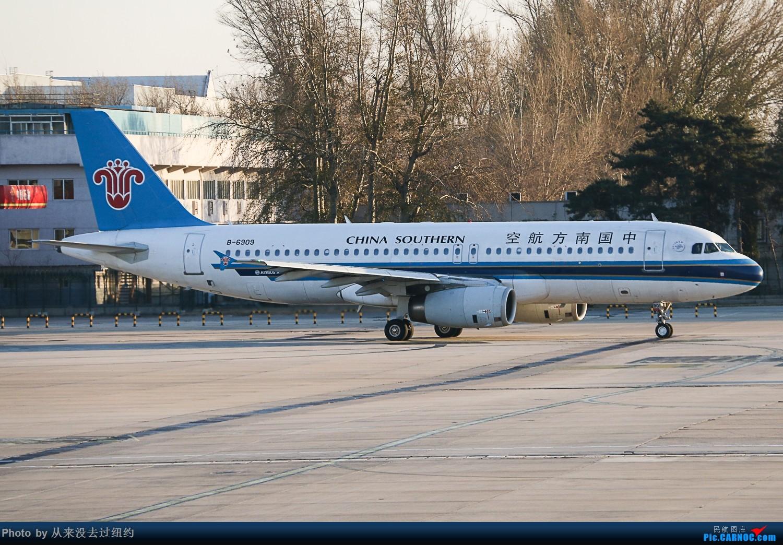 南航320 AIRBUS A320-200 B-6909 中国北京首都国际机场