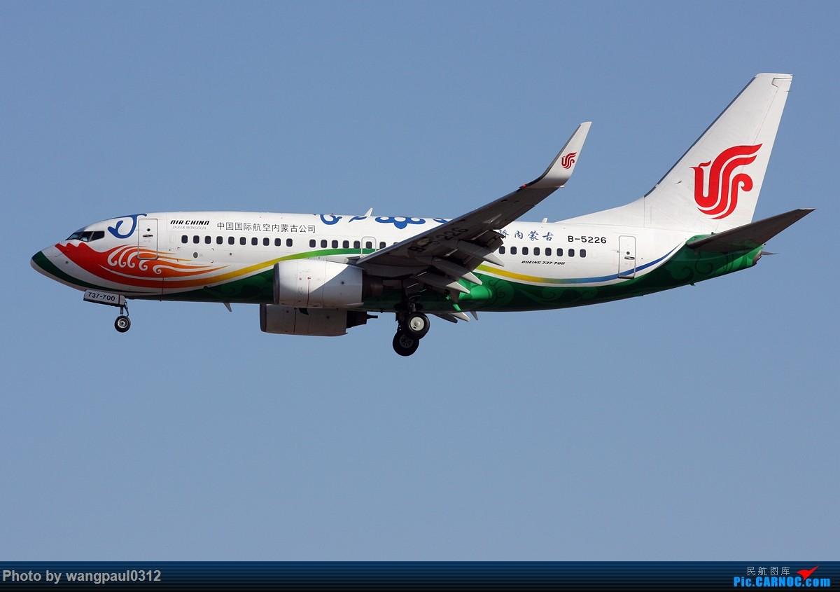 Re:[原创]一年多没发图了,修图都不会了。 BOEING 737-700 B-5226 中国北京首都国际机场