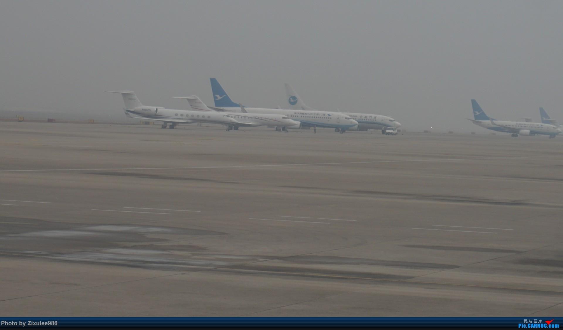 Re:[原创]新年第一次出行~…XMN-NGB-CGO 沿途拍机..多图 湾流G550  中国厦门高崎国际机场
