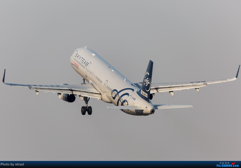 Re:[原创]「多图多机」今日的一些 AIRBUS A321-200 B-1838 中国北京首都国际机场