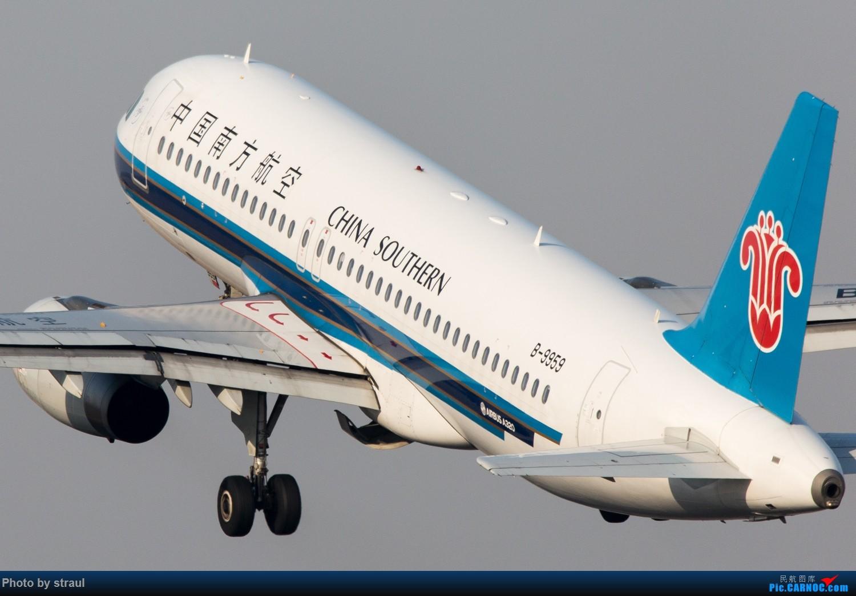 Re:[原创]「多图多机」今日的一些 AIRBUS A320-200 B-9959 中国北京首都国际机场