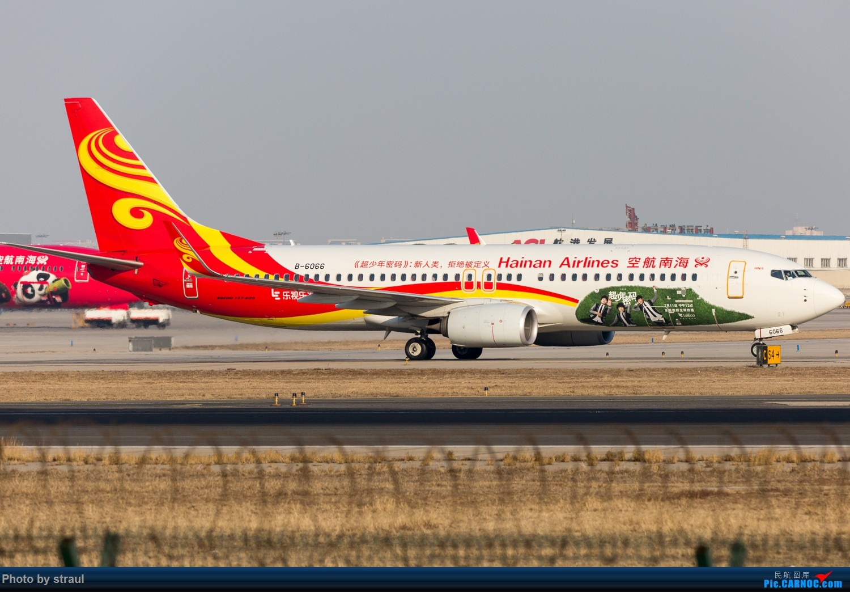 Re:[原创]「多图多机」今日的一些 BOEING 737-800 B-6066 中国北京首都国际机场