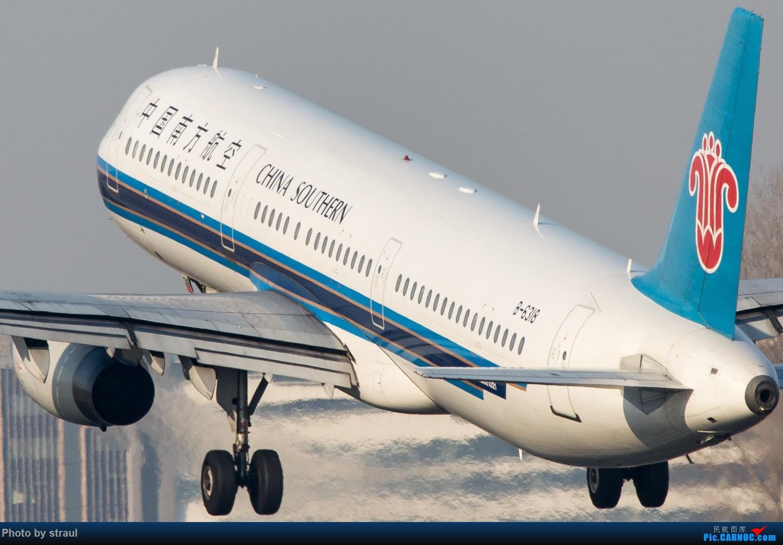 Re:[原创]「多图多机」今日的一些 AIRBUS A321-200 B-6318 中国北京首都国际机场
