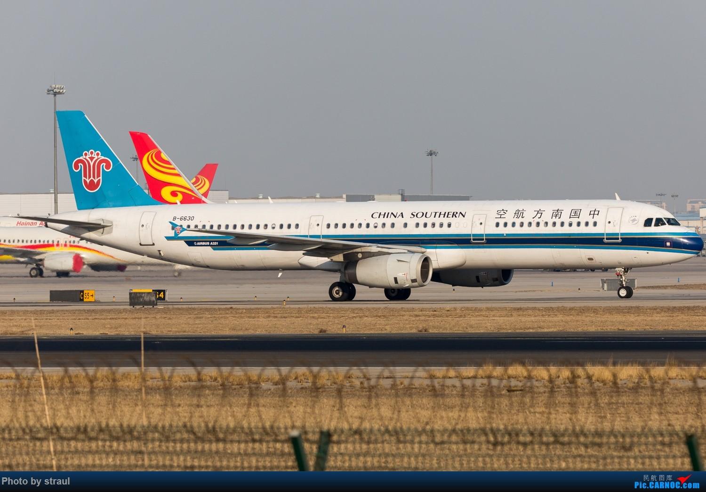 Re:[原创]「多图多机」今日的一些 AIRBUS A321-200 B-6630 中国北京首都国际机场