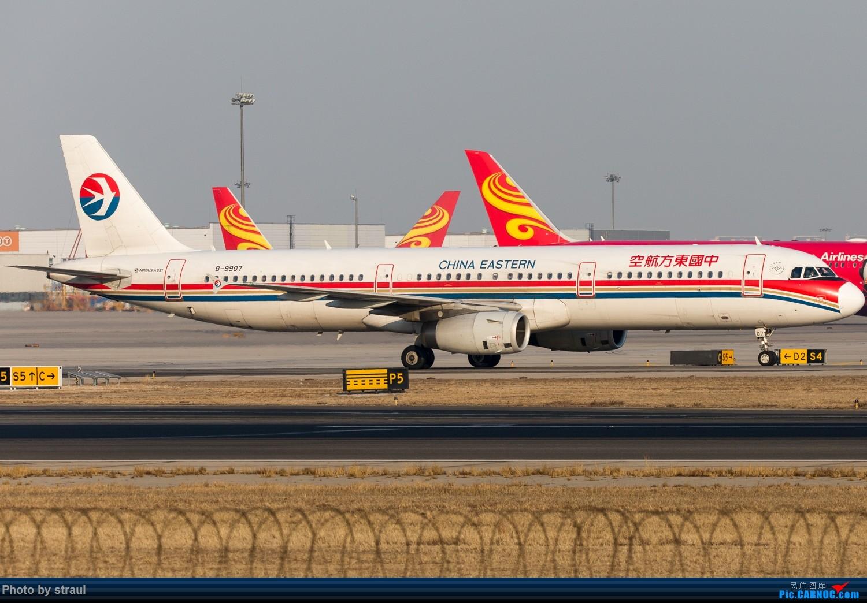 Re:[原创]「多图多机」今日的一些 AIRBUS A321-200 B-9907 中国北京首都国际机场