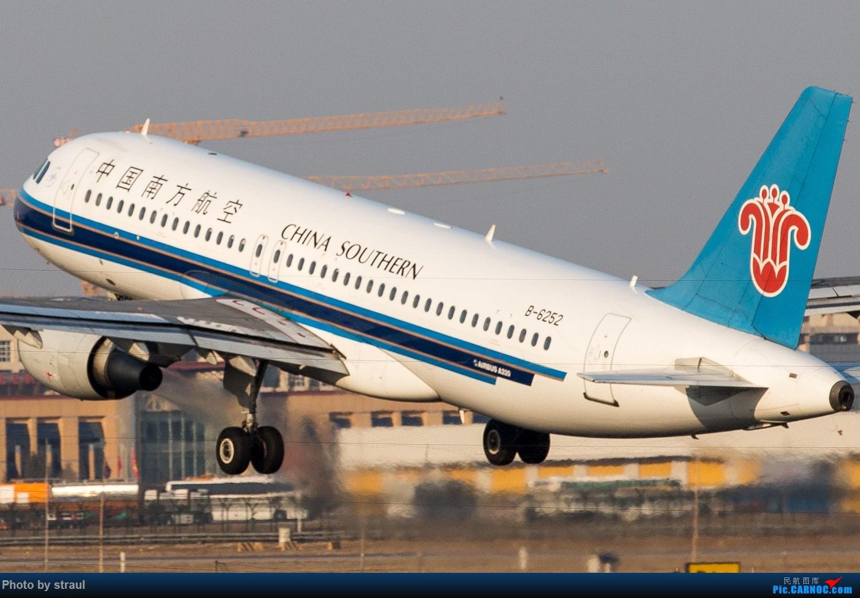 Re:[原创]「多图多机」今日的一些 AIRBUS A320-200 B-6252 中国北京首都国际机场
