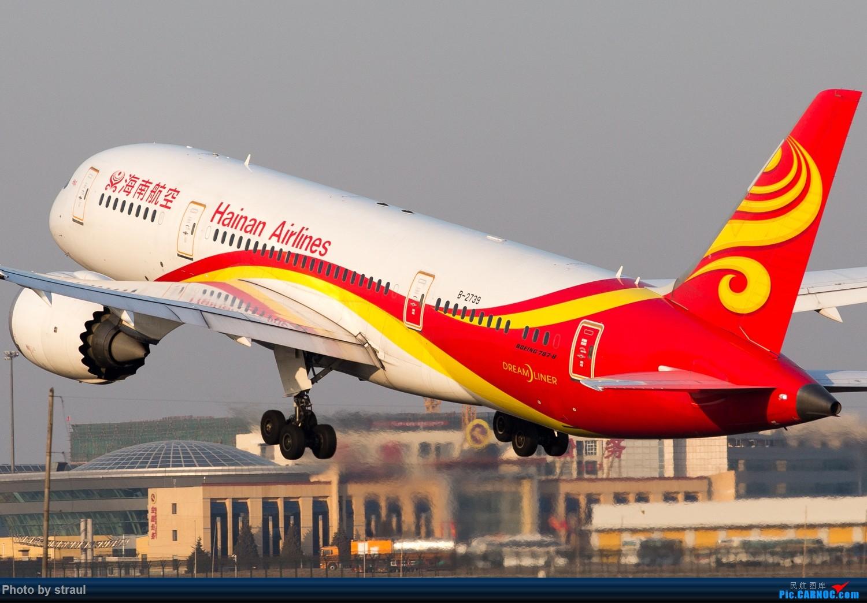 Re:[原创]「多图多机」今日的一些 BOEING 787-8 B-2739 中国北京首都国际机场