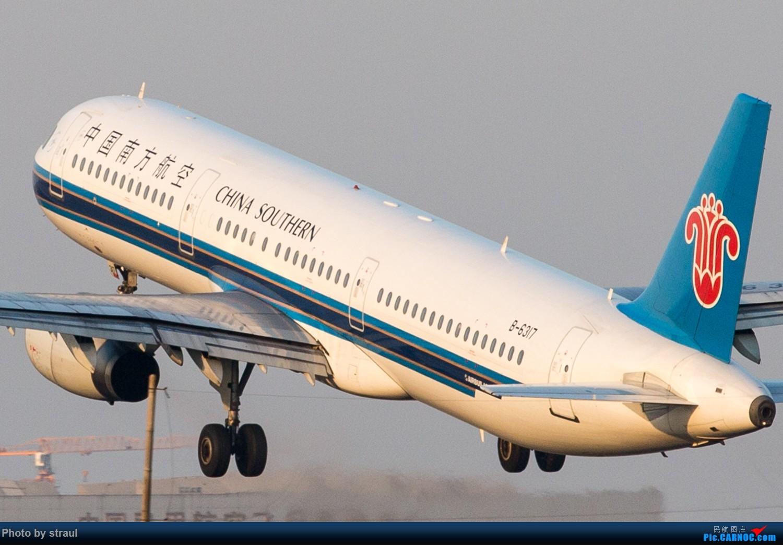 Re:[原创]「多图多机」今日的一些 AIRBUS A321-200 B-6317 中国北京首都国际机场