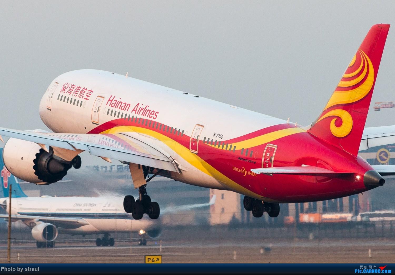 Re:[原创]「多图多机」今日的一些 BOEING 787-8 B-2750 中国北京首都国际机场
