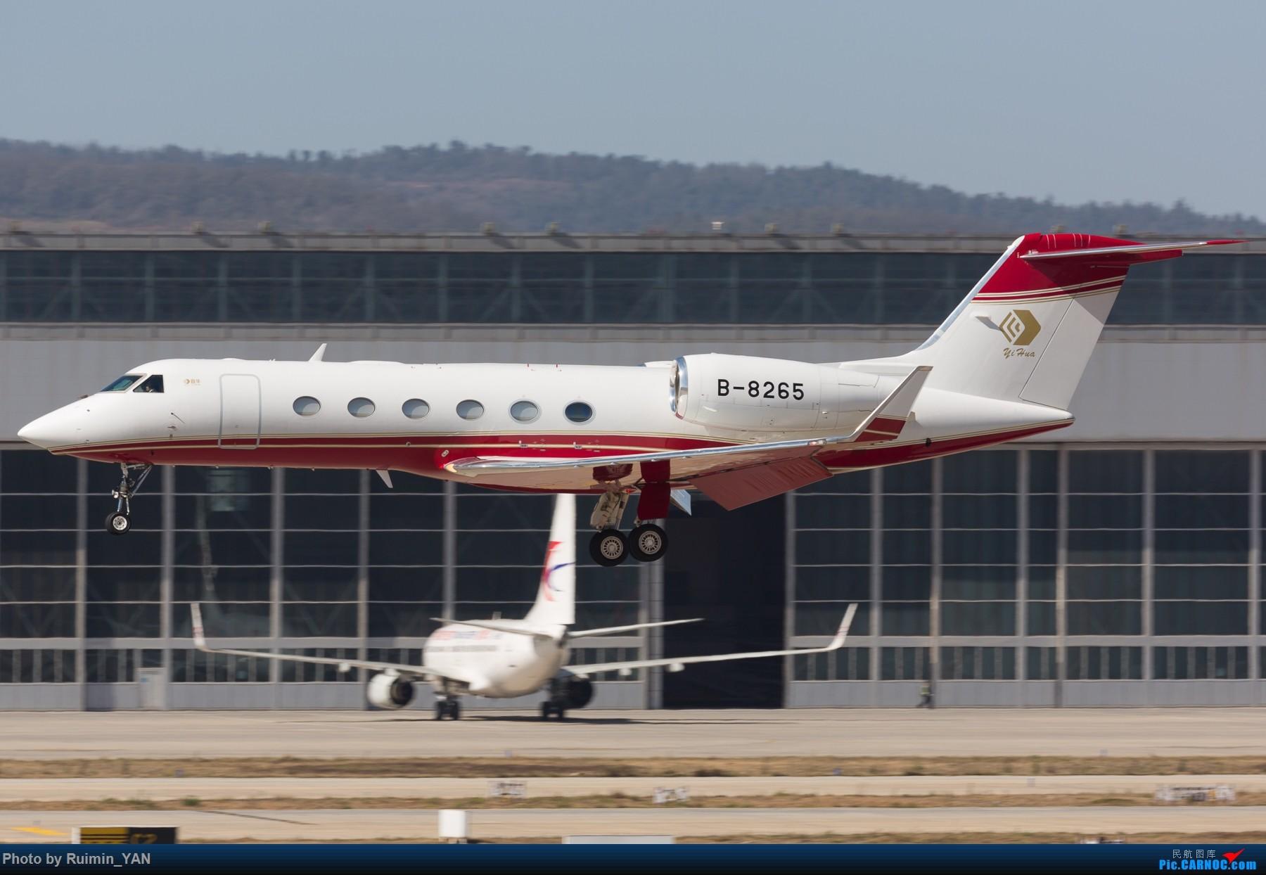 【KMG】宜华集团(YiHua) B-8265 湾流Gulfstream G450 GULFSTREAM G450 B-8265 中国昆明长水国际机场
