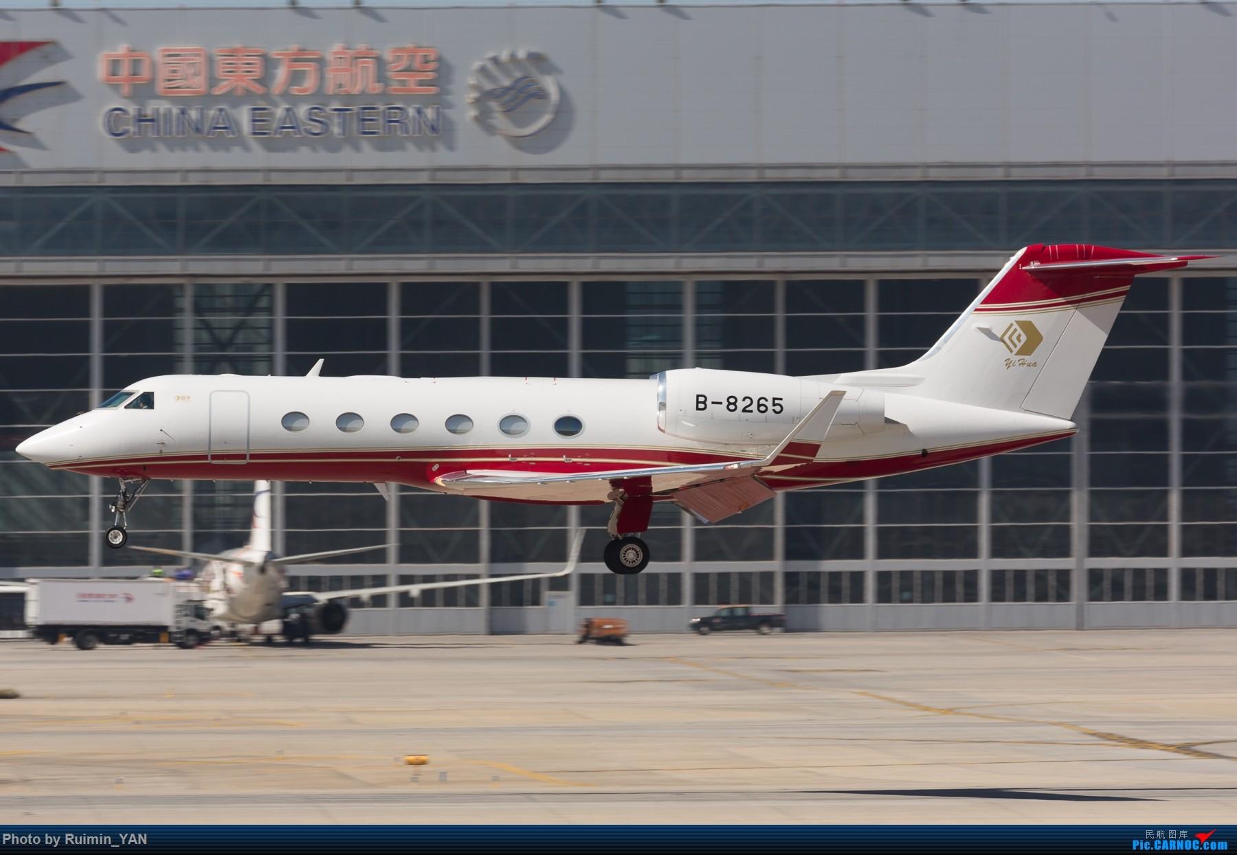 Re:【KMG】宜华集团(YiHua) B-8265 湾流Gulfstream G450 GULFSTREAM G450 B-8265 中国昆明长水国际机场