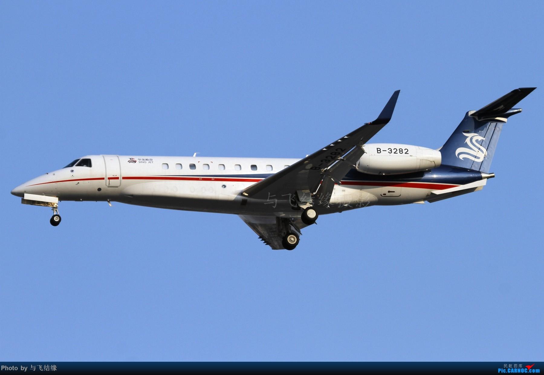 Re:联航双杰等几图! EMBRAER LEGACY 650 B-3282 中国北京首都国际机场