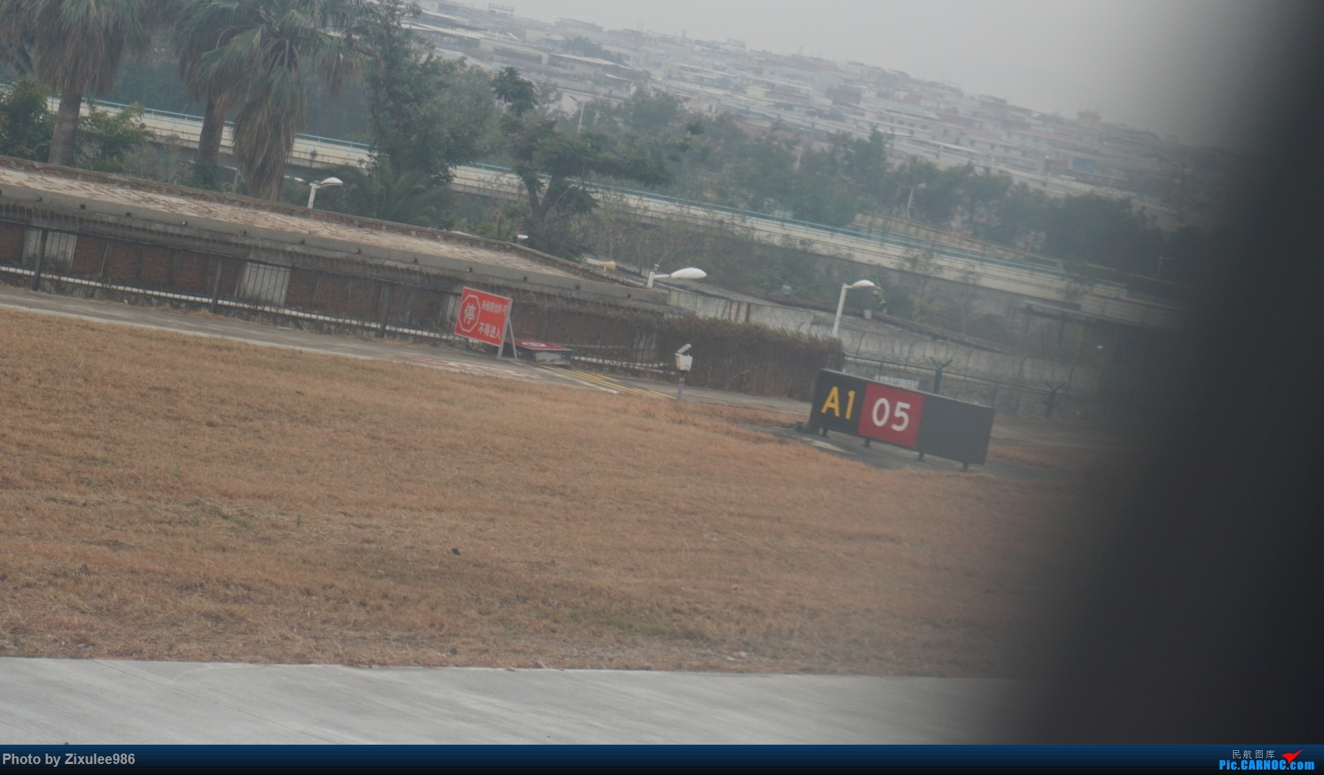 Re:[原创]新年第一次出行~…XMN-NGB-CGO 沿途拍机..多图    中国厦门高崎国际机场