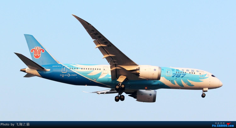 Re:[原创]2017CKG春运合集之三(抓住春运的机会多拍,多练!) BOEING 787-8 B-2736 重庆江北国际机场