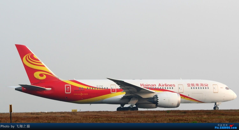 Re:[原创]2017CKG春运合集之三(抓住春运的机会多拍,多练!) BOEING 787-8 B-2729 重庆江北国际机场