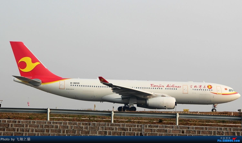 Re:[原创]2017CKG春运合集之三(抓住春运的机会多拍,多练!) AIRBUS A330-200 B-8659 重庆江北国际机场