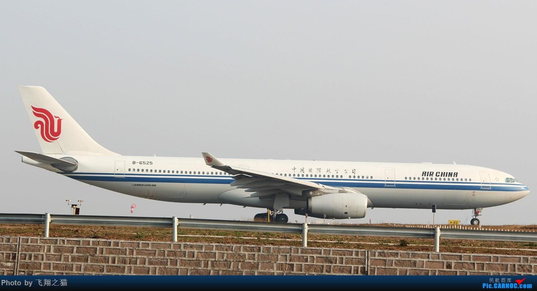 Re:[原创]2017CKG春运合集之三(抓住春运的机会多拍,多练!) AIRBUS A330-300 B-6525 重庆江北国际机场