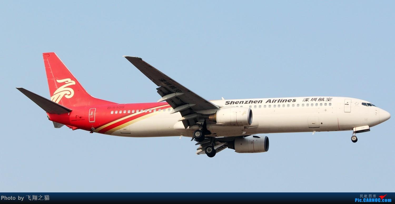 Re:[原创]2017CKG春运合集之三(抓住春运的机会多拍,多练!) BOEING 737-900 B-5109 重庆江北国际机场