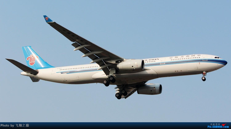 Re:[原创]2017CKG春运合集之三(抓住春运的机会多拍,多练!) AIRBUS A330-300 B-6500 重庆江北国际机场