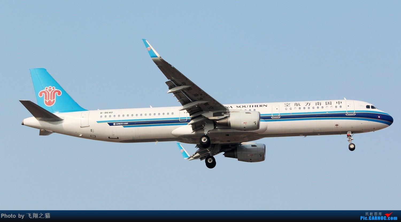Re:[原创]2017CKG春运合集之三(抓住春运的机会多拍,多练!) AIRBUS A321 B-8640 重庆江北国际机场