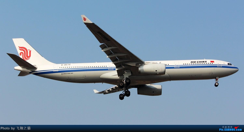 Re:[原创]2017CKG春运合集之三(抓住春运的机会多拍,多练!) AIRBUS A330-300 B-8579 重庆江北国际机场