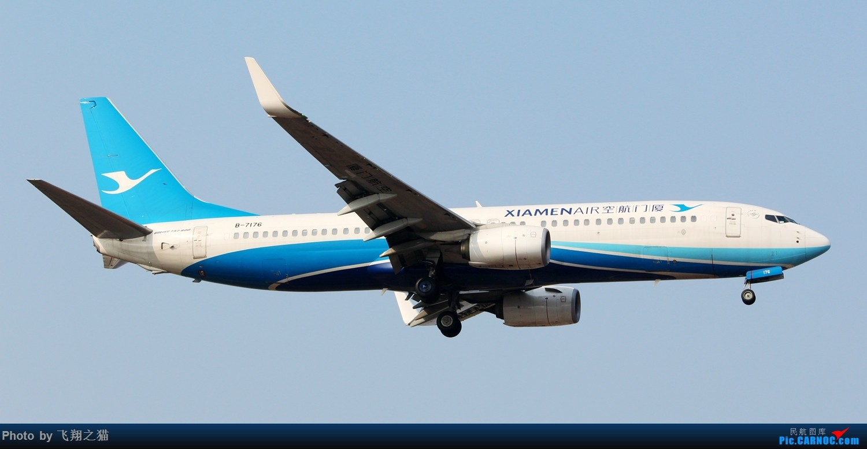 Re:[原创]2017CKG春运合集之三(抓住春运的机会多拍,多练!) BOEING 737-800 B-7176 重庆江北国际机场