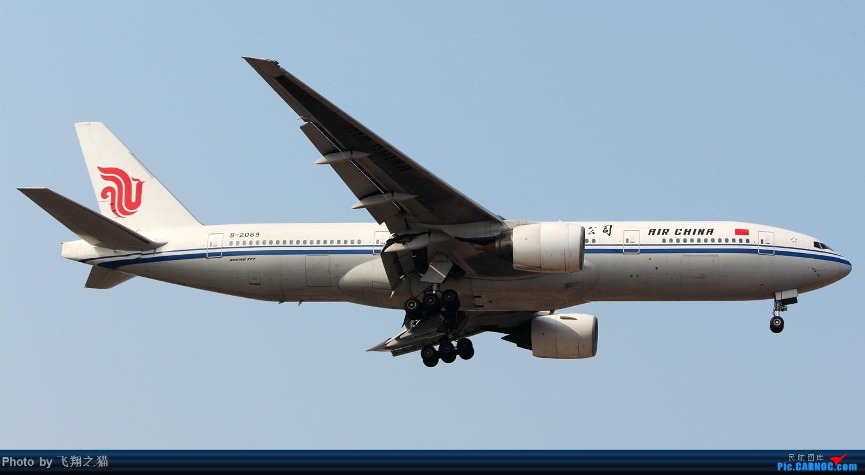 Re:[原创]2017CKG春运合集之三(抓住春运的机会多拍,多练!) BOEING 777-200 B-2069 重庆江北国际机场