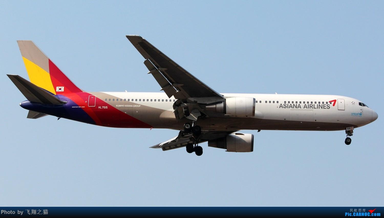 Re:[原创]2017CKG春运合集之三(抓住春运的机会多拍,多练!) BOEING 767-300ER HL-7515 重庆江北国际机场