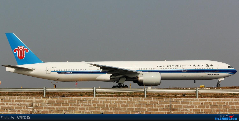 Re:[原创]2017CKG春运合集之三(抓住春运的机会多拍,多练!) BOEING 777-300ER B-7183 重庆江北国际机场