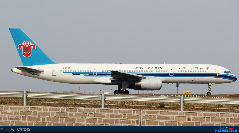 Re:[原创]2017CKG春运合集之三(抓住春运的机会多拍,多练!) BOEING 757-200 B-2859 重庆江北国际机场