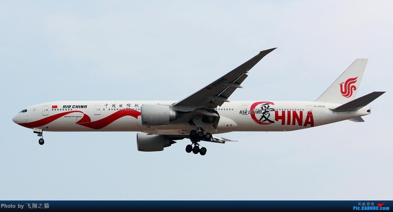 Re:[原创]2017CKG春运合集之三(抓住春运的机会多拍,多练!) BOEING 777-300ER B-2006 重庆江北国际机场