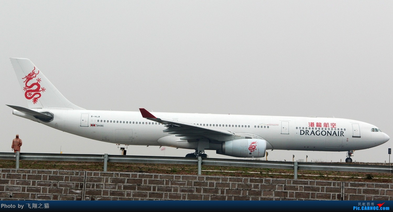 Re:[原创]2017CKG春运合集之三(抓住春运的机会多拍,多练!) AIRBUS A330-300 B-HLB 重庆江北国际机场