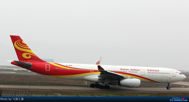 Re:[原创]2017CKG春运合集之三(抓住春运的机会多拍,多练!) AIRBUS A330-300 B-8015 重庆江北国际机场