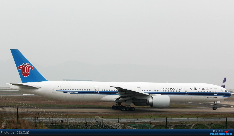 Re:[原创]2017CKG春运合集之三(抓住春运的机会多拍,多练!) BOEING 777-300ER B-2008 重庆江北国际机场