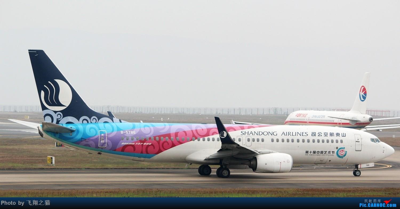 Re:[原创]2017CKG春运合集之三(抓住春运的机会多拍,多练!) BOEING 737-800 B-5786 重庆江北国际机场