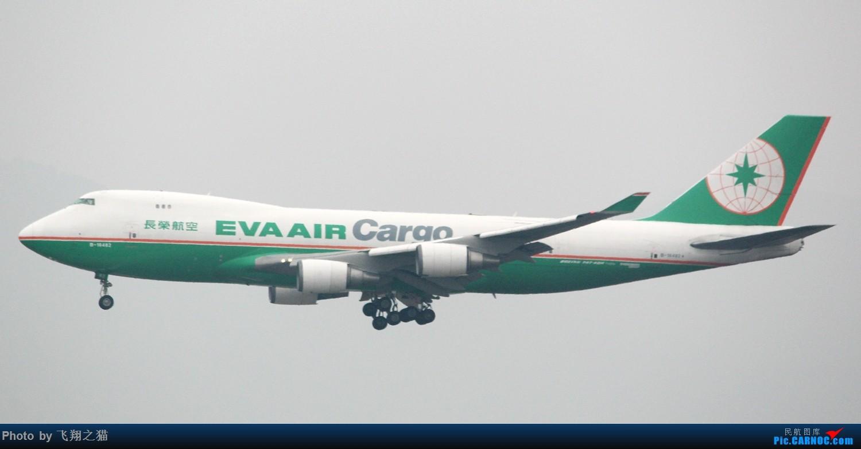 Re:[原创]2017CKG春运合集之三(抓住春运的机会多拍,多练!) BOEING 747-400F B-16482 重庆江北国际机场