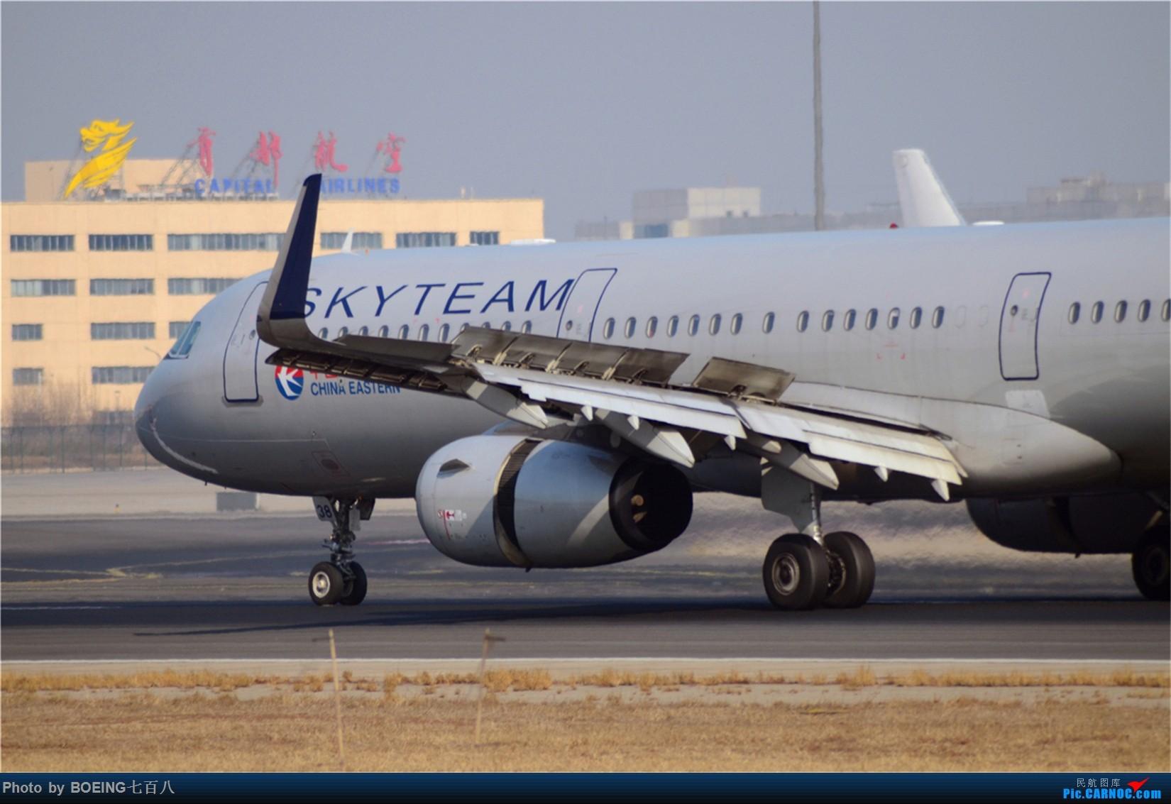 Re:大年初四收获一堆天合联盟 AIRBUS A321-200 B-1838 中国北京首都国际机场