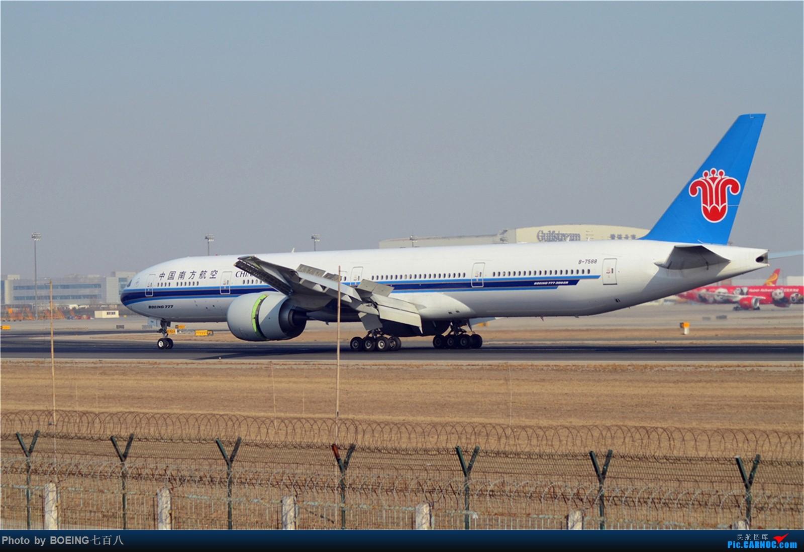 Re:[原创]大年初四收获一堆天合联盟 BOEING 777-300ER B-7588 中国北京首都国际机场