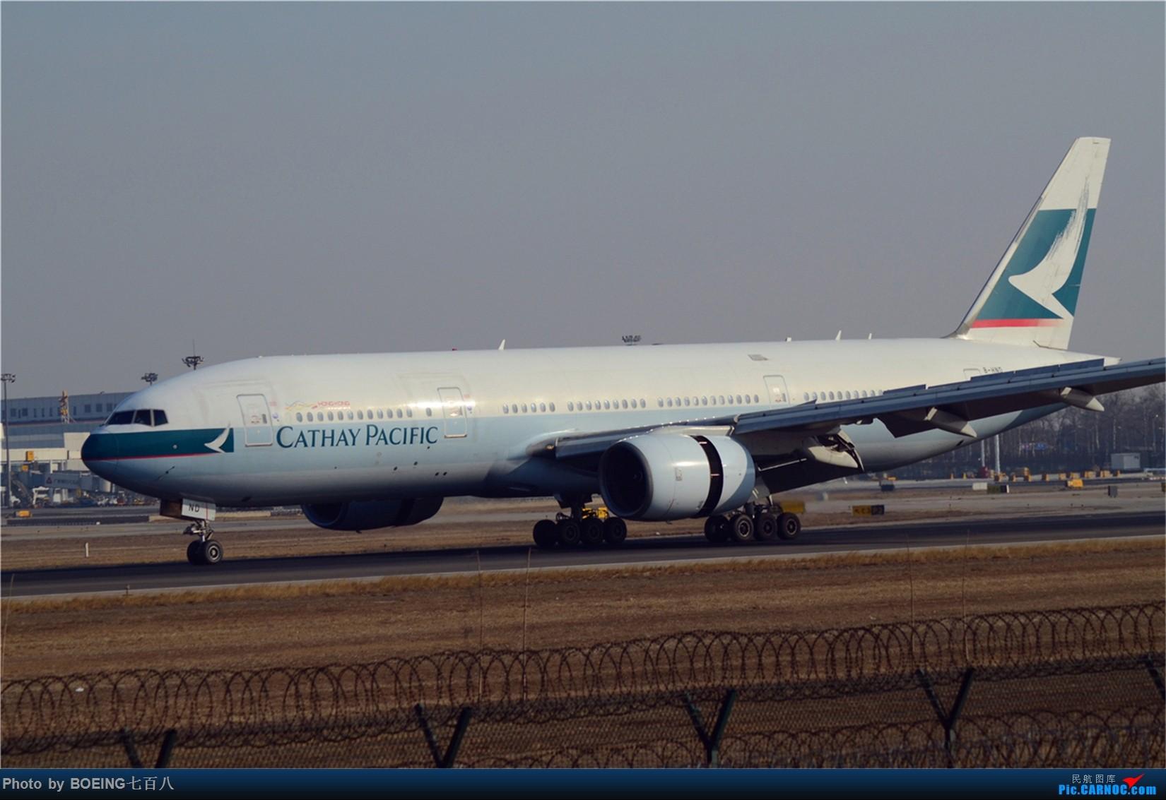 Re:[原创]大年初四收获一堆天合联盟 BOEING 777-200 B-HND 中国北京首都国际机场