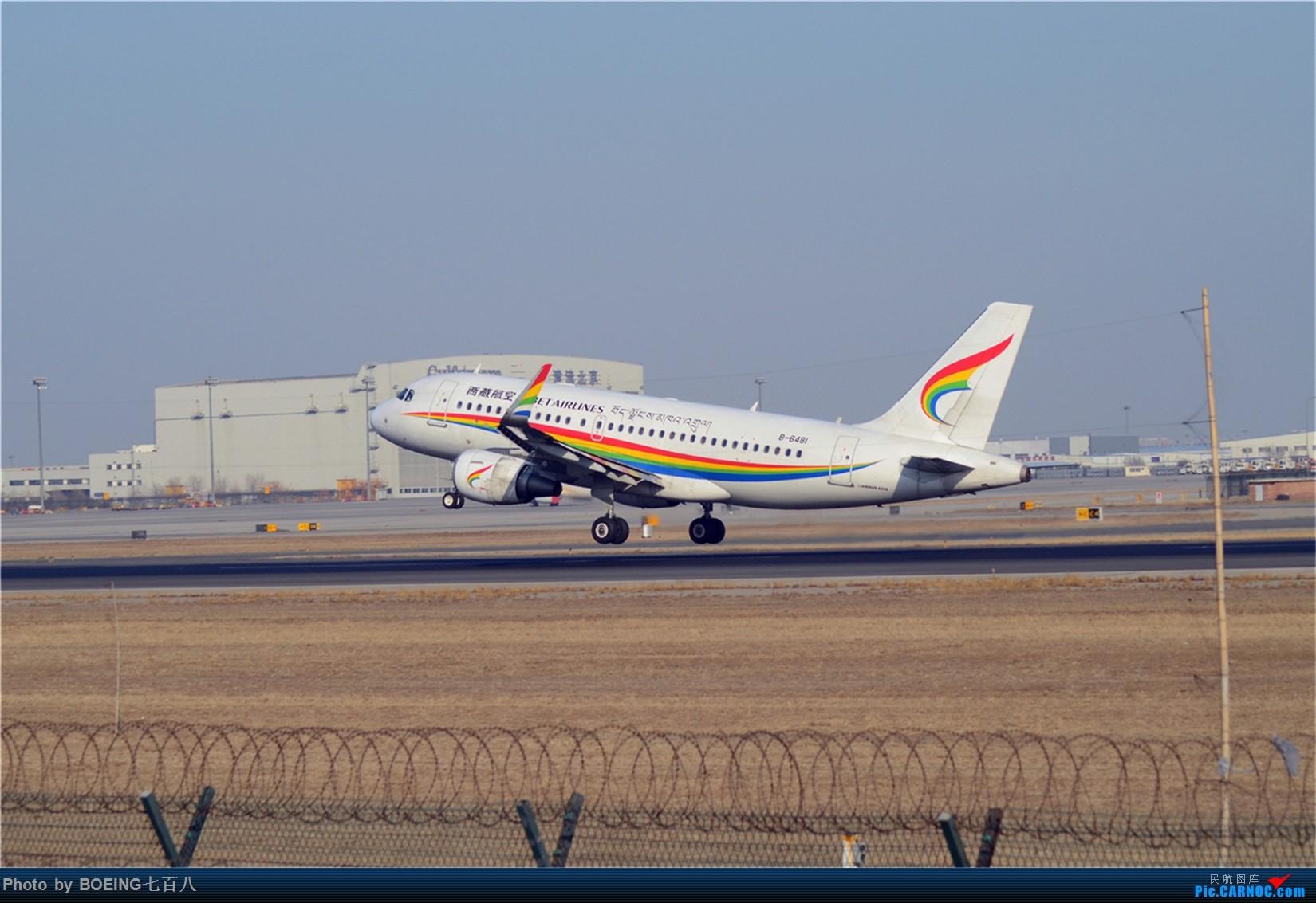 Re:[原创]大年初四收获一堆天合联盟 AIRBUS A319-100 B-6481 中国北京首都国际机场