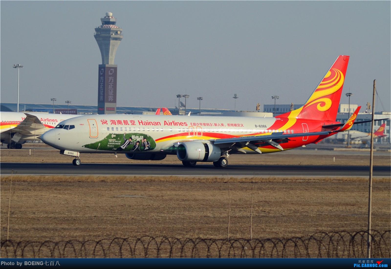 Re:[原创]大年初四收获一堆天合联盟 BOEING 737-800 B-6066 中国北京首都国际机场